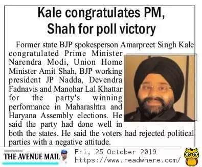 Kale Conguralates PM & Shah